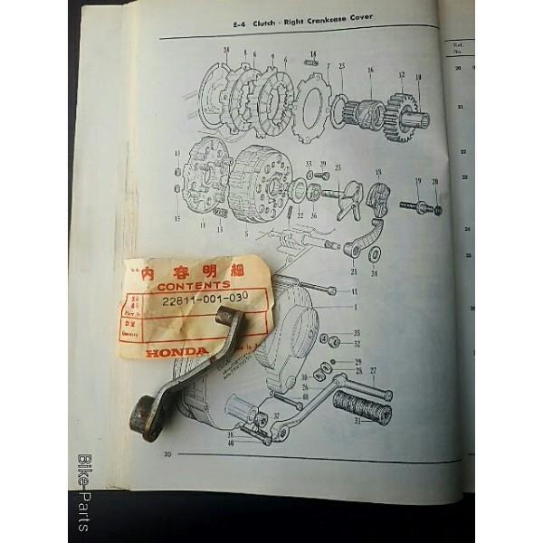 Honda C100 22812-001-030 Lever Clutch