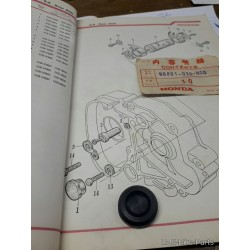 Honda Plug Rubber  19mm 90801-030-000