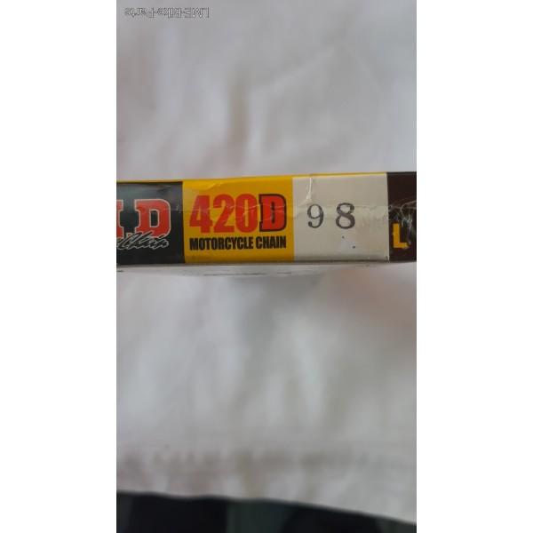 Honda DID Chain 420×98 Link